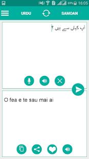 Samoan Urdu Translator - náhled