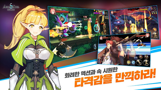 How to hack 아케인소울 온라인: 레볼루션 for android free