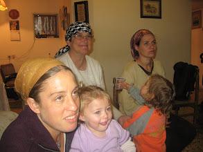 Photo: Amana, Herut, Risa, Amana (little) Ora