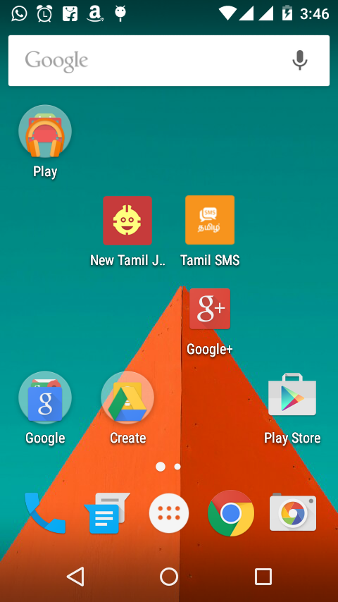 Quick Tamil SMS- screenshot