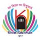 Kailash Vidhyabhavan Download for PC Windows 10/8/7