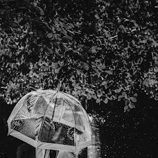 Hochzeitsfotograf Patrycja Janik (pjanik). Foto vom 09.09.2017
