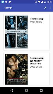 MovieInfo - náhled