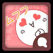 Simeji顔文字パック ムフフ編 APK icon