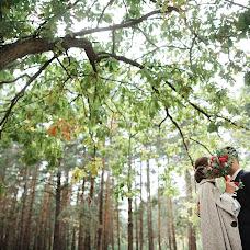 Wedding photographer Sergey Mulyar (mulyar). Photo of 02.12.2017