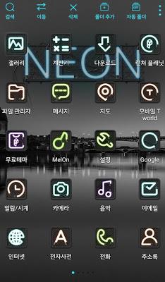 Special Neon launcher theme - screenshot