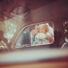 Wedding photographer Andrey Novoselov (tentador). Photo of 25.04.2017