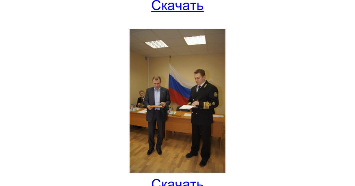заместителя должностная начальника канцелярии инструкция