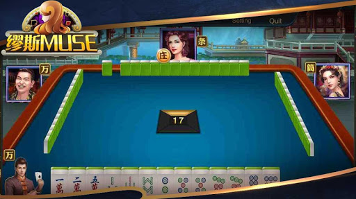 Muse Card (slot) - screenshot