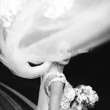 Φωτογράφος γάμων Konstantin Macvay (matsvay). Φωτογραφία: 18.09.2018