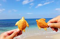 西晒咖啡X海龜燒Seaside Cafe