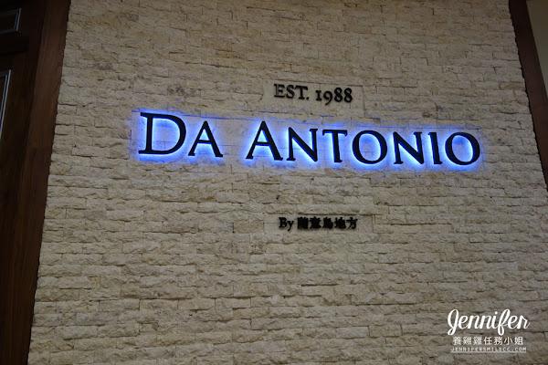 Da Antonio by 隨意鳥地方101 5F,好吃義大利菜價格可接受!別被85樓的價位嚇到啦@Jennifer養雞雞任務小姐