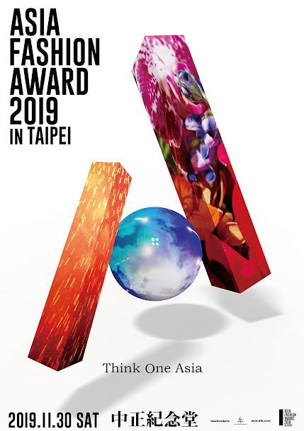 [迷迷音樂] Kis-My-Ft2 、 HIKAKIN 、 反町隆史 周末抵台出席 AFA 亞洲時尚大賞