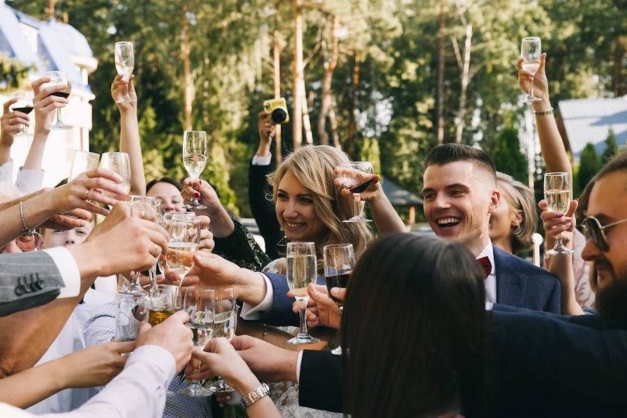 Wedding photographer Aleksey Klimov (fotoklimov). Photo of 13.04.2019