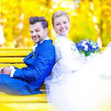Wedding photographer Marina Golova (MarinaGolova). Photo of 06.04.2014