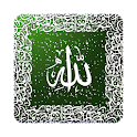 What is Islam ? icon