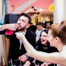 Wedding photographer Polina Kupriychuk (paulinemystery). Photo of 03.01.2017