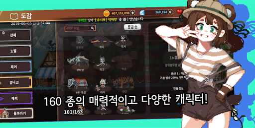 마일드티니 apklade screenshots 2
