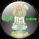 7/12 ગુજરાત જમીન રેકોર્ડ (AnY RoR) (app)