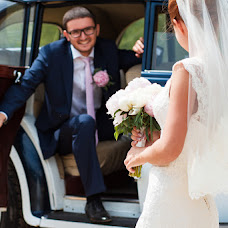 Wedding photographer Ivan Cheremisin (IvanCheremisin). Photo of 05.02.2015