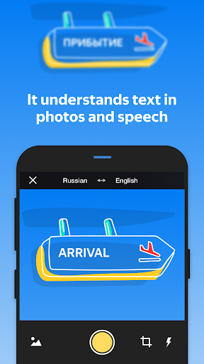 Yandex.Translate – offline translator & dictionary 19.4.6 screenshots 2