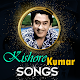 Download Kishore Kumar Songs For PC Windows and Mac
