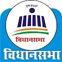 Vidhan-Sabha (विधानसभा) icon