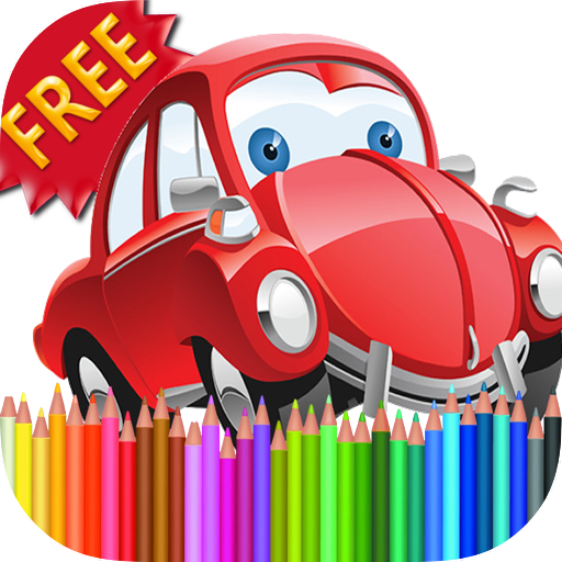 解谜の塗り絵車 LOGO-記事Game