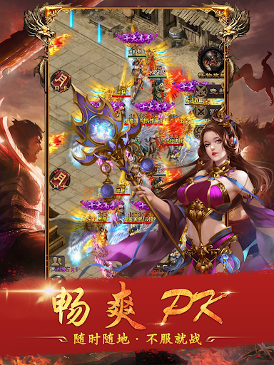 Idle Legendary King-Immortal Destiny لقطات شاشة لعبة على الإنترنت 8