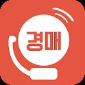 경매알리미 - 아파트, 부동산 경매 icon