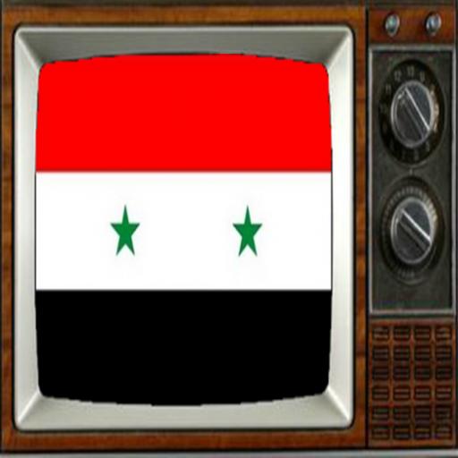 Satellite Syria Info TV