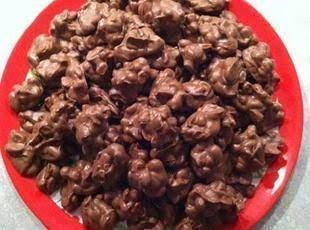 Crockpot Christmas Nut Clusters Recipe