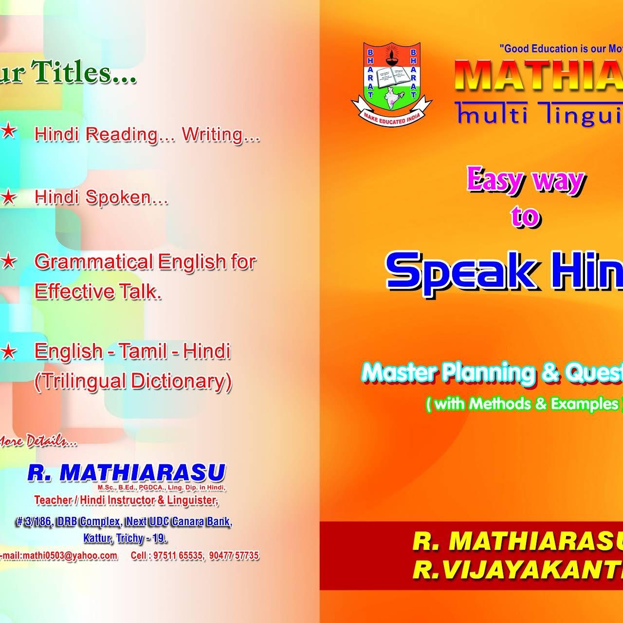 Mathiars Spoken Hindi Books - Book Publisher in Orathanadu