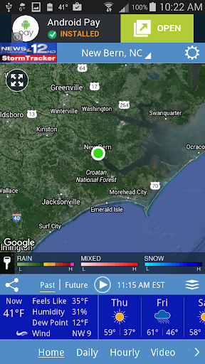 StormTracker 12 Screenshot