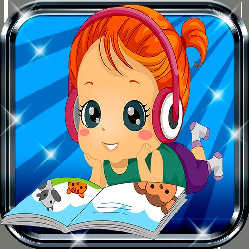 Детские аудиокниги в картинках