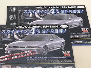 スカイラインGT-R  最終型 H10 BCNR33改 40th ANNIVERSARY オーテックバージョンのカスタム事例画像 tatsukiti_3334さんの2020年02月05日17:51の投稿