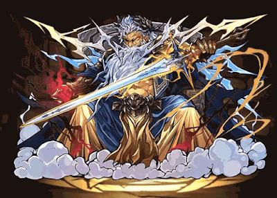 万天の全能神・ゼウス=ヴァース