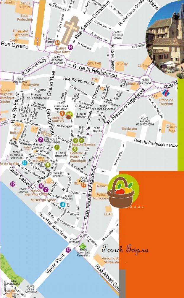 Туристическая карта центра города Бержерак с отмеченными достопримечательностями
