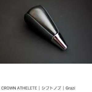 のカスタム事例画像 204takayukiさんの2020年04月23日23:28の投稿