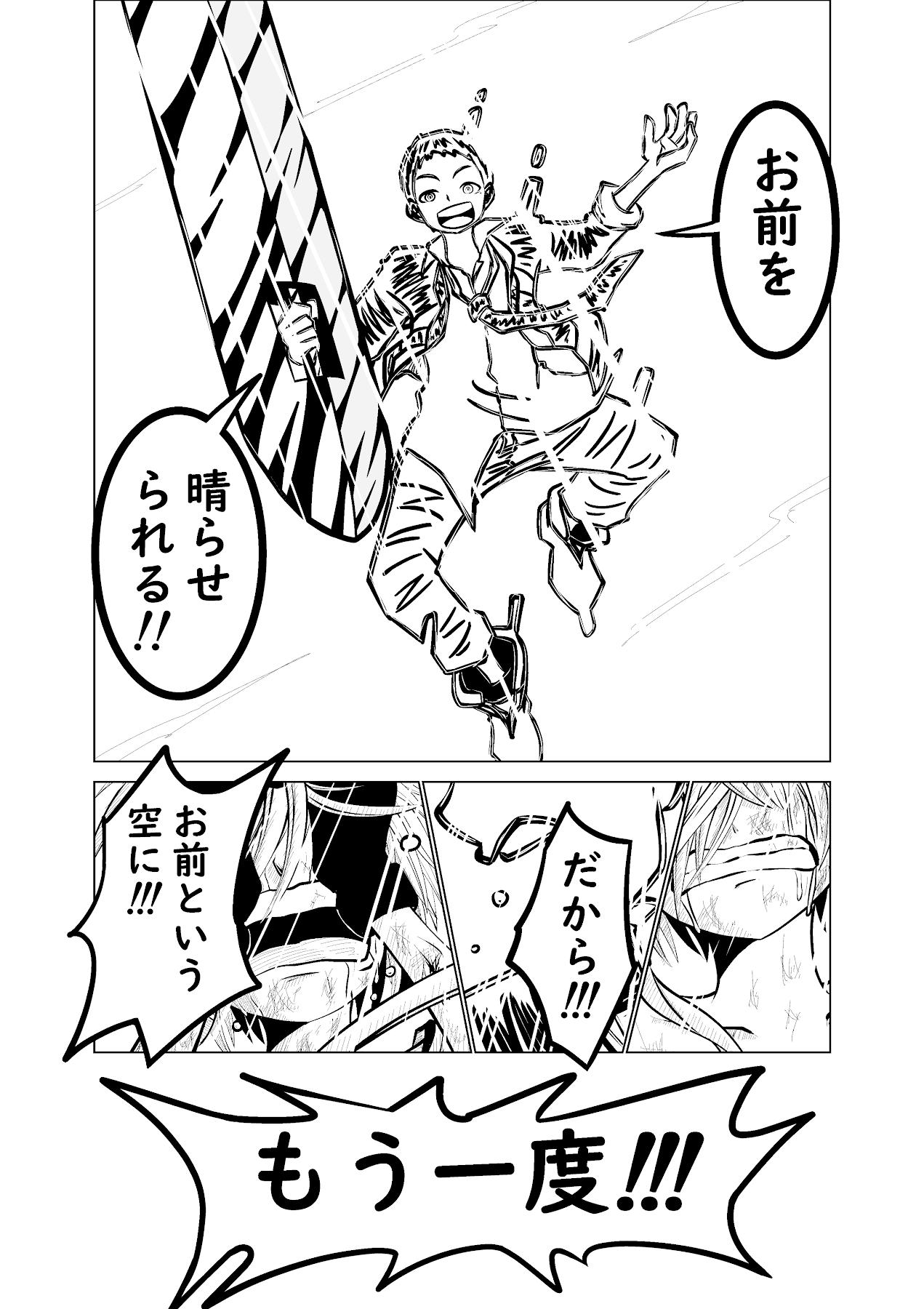 バリアス・サン12_19