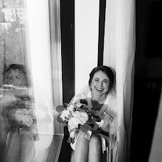 Wedding photographer Mariya Fedorova (Njaka). Photo of 15.11.2018