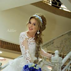Wedding photographer Valida Mamedova (Adilav). Photo of 05.10.2015