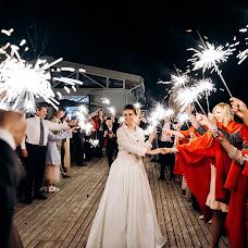 Wedding photographer Aleksandr Morsin (AlexandrMmorsin). Photo of 23.05.2018