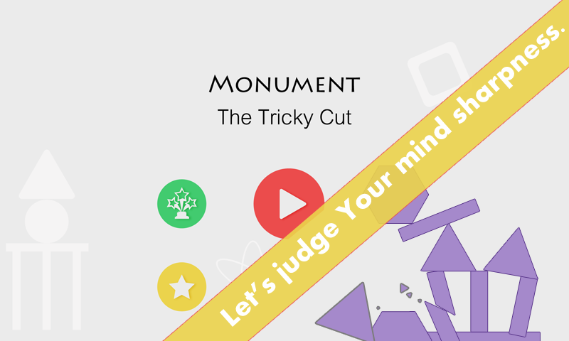 Monument The Tricky Cut- screenshot