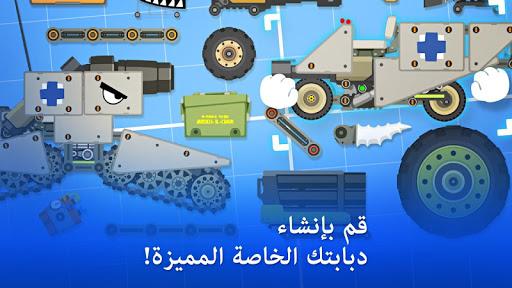معارك الدبابات الخارقة screenshot