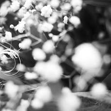 Wedding photographer Aleksandr Ivanikov (Ivanikov). Photo of 26.08.2014