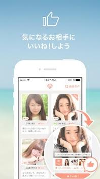 出会いはMatchbook(マッチブック) 無料の恋活・婚活