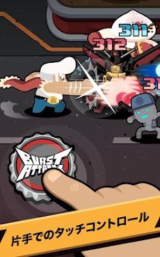 Brawl Quest-オフライン格闘アクションのおすすめ画像3