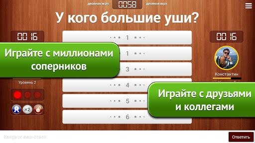 100 u043a 1 - u0432u0438u043au0442u043eu0440u0438u043du0430 u0441 u0434u0440u0443u0437u044cu044fu043cu0438 1.2 screenshots 7