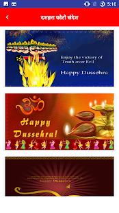 Dussehra - náhled